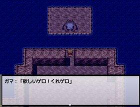 ソノナカ Game Screen Shot4