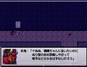ソノナカ Game Screen Shot5