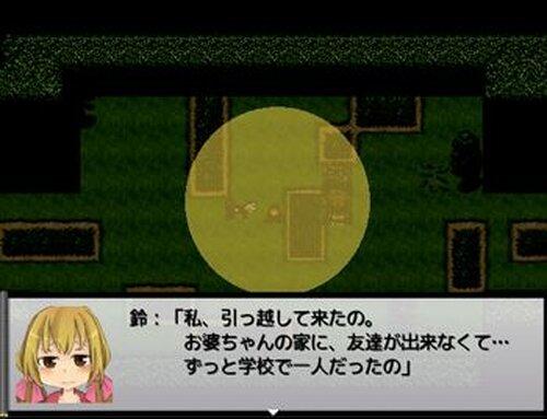ソノナカ Game Screen Shots