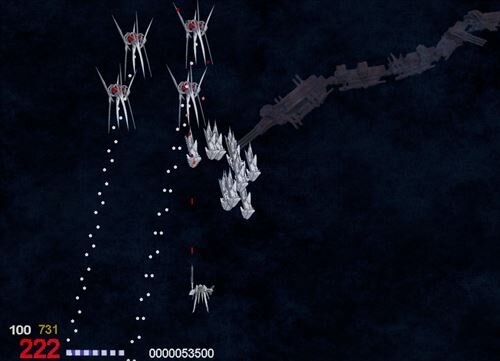 ガイ Game Screen Shot