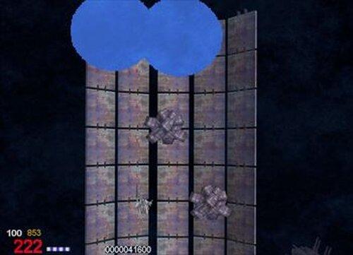 ガイ Game Screen Shot3