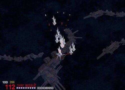 ガイ Game Screen Shot4