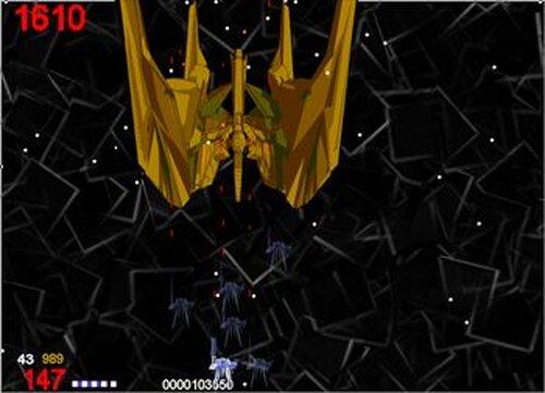 ガイ Game Screen Shot5