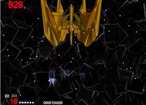 ガイ Game Screen Shots
