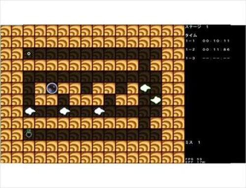 バブルメイズ Game Screen Shots