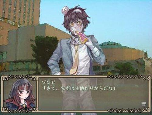らぶあんでっど Game Screen Shot3