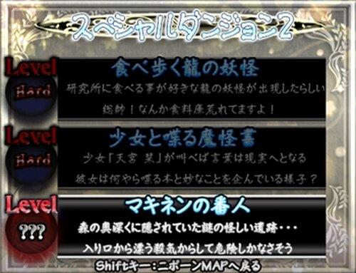 GANSTA ~頑張れスタッフ~ Game Screen Shot2