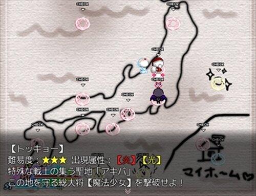 GANSTA ~頑張れスタッフ~ Game Screen Shot3