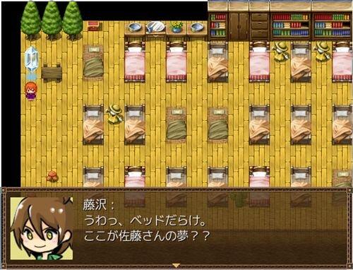 劇団ドリーマーズ Game Screen Shot1