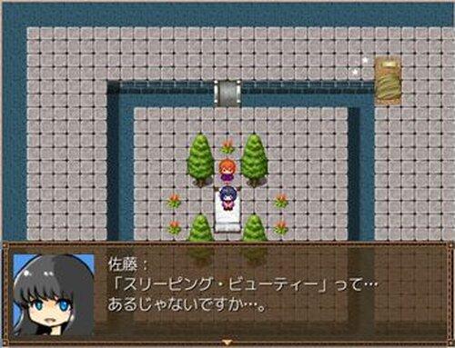 劇団ドリーマーズ Game Screen Shot4