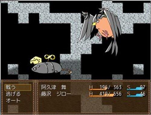 劇団ドリーマーズ Game Screen Shot5