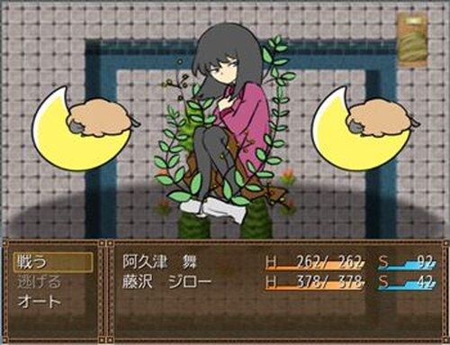 劇団ドリーマーズ Game Screen Shots