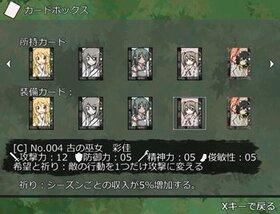 開拓ものがたり Game Screen Shot2