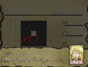 開拓ものがたり Game Screen Shot3