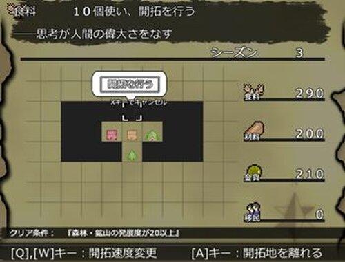 開拓ものがたり Game Screen Shots