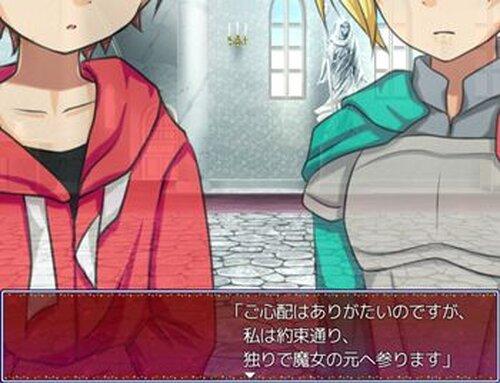 俺があいつと雌雄を決せない件 Game Screen Shot2