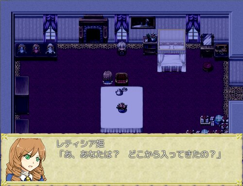 すごろくプリンセス! Game Screen Shot1