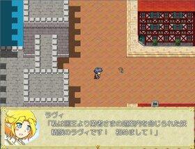 すごろくプリンセス! Game Screen Shot2
