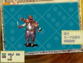 すごろくプリンセス! Game Screen Shot4