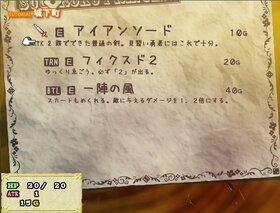 すごろくプリンセス! Game Screen Shot5