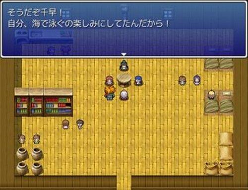 変わり果てたアイドルからの逃亡 Game Screen Shot4