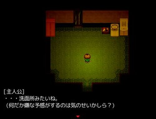 呪家 Game Screen Shot5