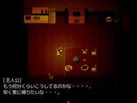呪家のゲーム画面