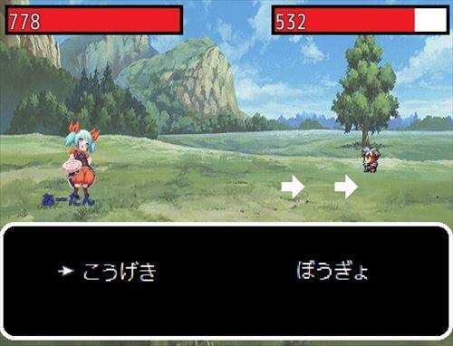 インフレクエスト Game Screen Shot1