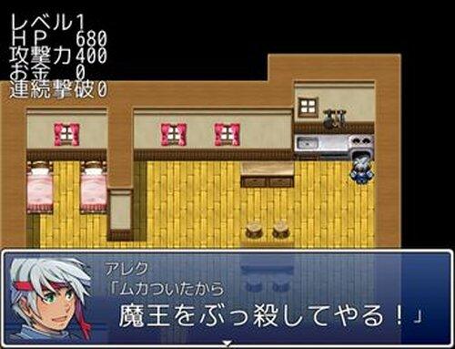インフレクエスト Game Screen Shot2
