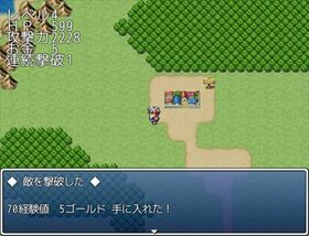 インフレクエスト Game Screen Shot4