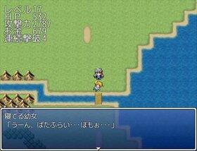 インフレクエスト Game Screen Shot5