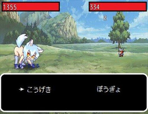 インフレクエスト Game Screen Shots