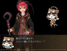 魔法少年の迷宮-無料版- Game Screen Shot2