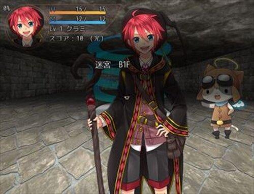 魔法少年の迷宮-無料版- Game Screen Shot3