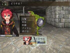 魔法少年の迷宮-無料版- Game Screen Shot5