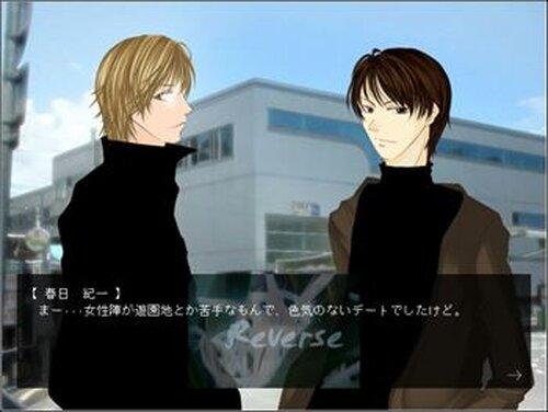 Reverse Game Screen Shots