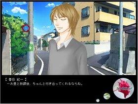 My Prince? Game Screen Shot4