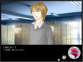 My Prince? Game Screen Shot5