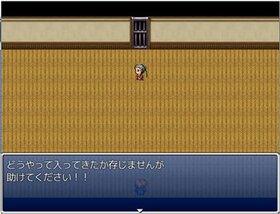 クエストルーム(仮) テストプレイお願いします Game Screen Shot5