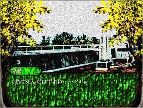 リトライ Game Screen Shot2