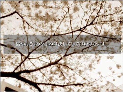 リトライ Game Screen Shot3