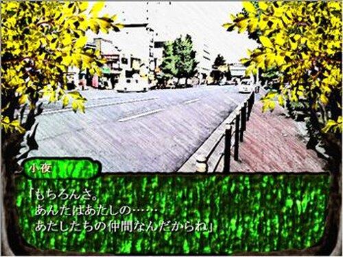 リトライ Game Screen Shot5