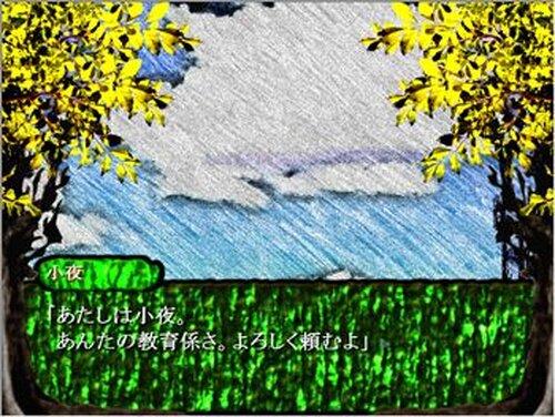 リトライ Game Screen Shots