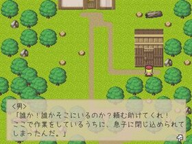 ReSIDENCE Game Screen Shot2