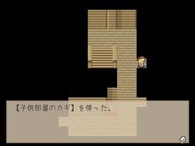 ReSIDENCE Game Screen Shot3