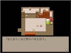 ReSIDENCE Game Screen Shot4