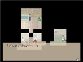 ReSIDENCE Game Screen Shot5