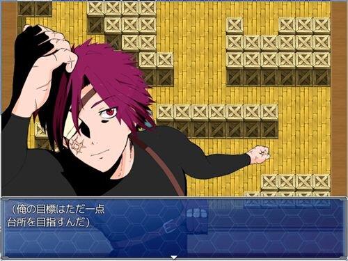 三途オブリバティ Game Screen Shot1