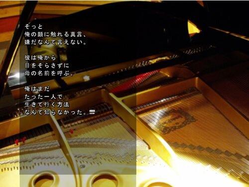 青のF Game Screen Shot1