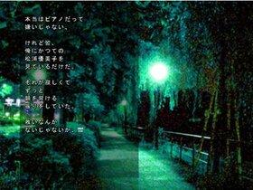 青のF Game Screen Shot2